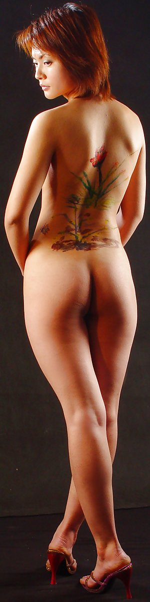 Nude Tattoo